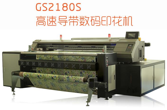 gs2180s.jpg