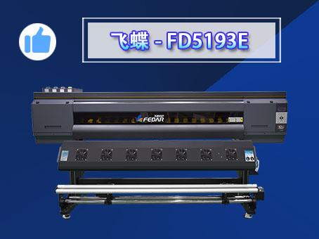 FD5193E-郑州展会.jpg