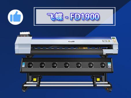 FD1900-郑州展会.jpg